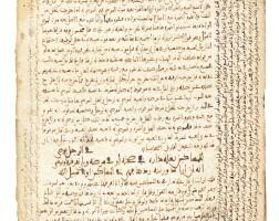 3. sahnun ibn said al-tanokhi (d.855 ad), a section from kitab al-mudawwanah al-kubra, on islamic jurisprudence, north africa or spain, circa 12th century |
