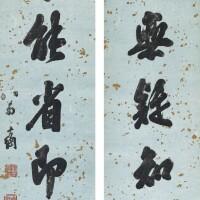 1018. 翁方綱 1733-1818