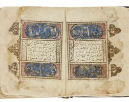 9. an illuminated miniature qur'an, near east,late 13th/early 14th century