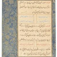 34. ten leaves from a manuscript of sa'adi's golestan, persia, safavid, 16th/17th century
