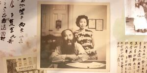 Zhang Daqian's Mentorship of a Collecting Couple in their Pursuit of Beauty