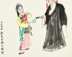710. Guan Liang