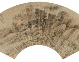1102. Zhao Zuo (circa 1570-1633)