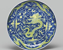 908. a blue and white and yellow-enameled 'dragon' dish daoguang seal mark and period