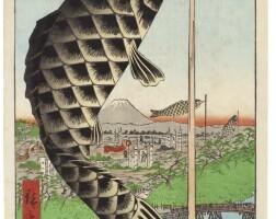 25. utagawa hiroshige i (1797–1858)suido bridge and surugadai (suidobashi surugadai) edo period, 19th century | 48 suido bridge and surugadai (suidobashi surugadai), from the series one hundred famous views in the various provinces (shokoku meisho hyakkei), edo period, 1857