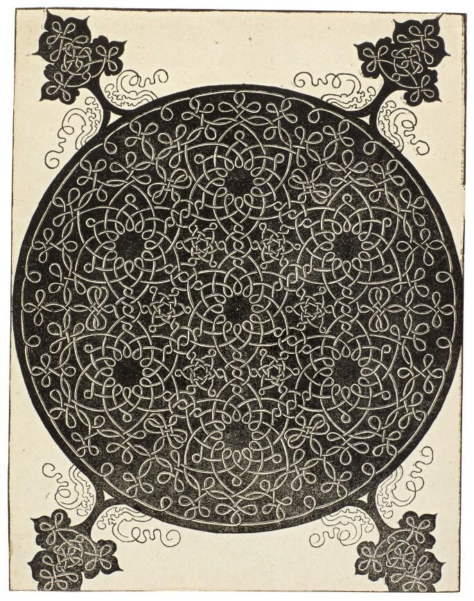 Albrecht Dürer, Interlaced Cord Patterns