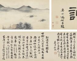 2201. song baochun 1748-1818 | scholars on a boat