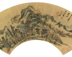 501. Wang Shimin