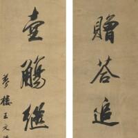 508. 王文治 1730-1802