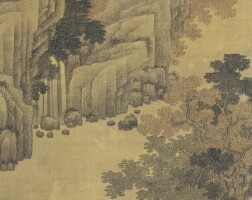 506. Anonymous (Qing Dynasty)