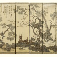 12. an inscribed and dated six-panel coromandel lacquer screen, qing dynasty, kangxi period, dated 1684  