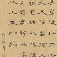 807. Zhu Yizun