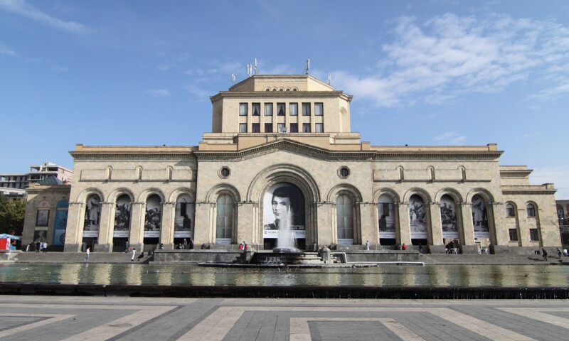 Facade of the National Gallery of Armenia