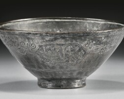 11. a small mamluk tinned-copper bowl in the name of saif al-din qansuh al-yahyawi, egypt or syria, 15th century