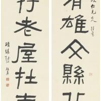 547. Zhang Zuyi