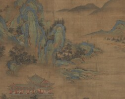 830. School of Liu Songnian