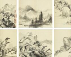 836. Zhou Yong