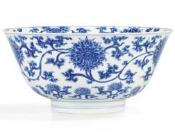 9. bol en porcelaine bleu blanc marque et époque kangxi |