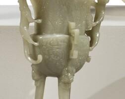 1525. 二十世紀 青白玉雕仿古爵 |