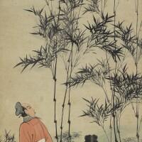 617. Feng Chaoran