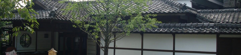 Exterior view of the Beitou Museum in Taipei.