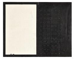4. huang rui | space 85-6