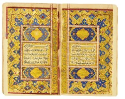 39. an illuminated qur'an, copied by ibn pir muhammad muqim, persia, safavid, dated 1093 ah/1682 ad