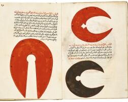 20. abu bakr ibn al-mundir al-baytar (d.1340 ad), kamil al-sina'tain al-baytara wa'l-zardaqa (the complete guide to the profession of veterinary medicine and horse breeding, near east, probably syria, ottoman, dated 1029 ah/1619-20 ad |