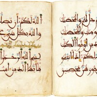 1. an illuminated qur'an juz (vi), north africa or andalusia, circa 13th century ad