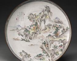 238. a canton enamel 'landscape' dish qing dynasty, 18th / 19th century