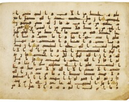 2. a qur'an leaf in kufic script on vellum, north africa or near east, 9th century ad