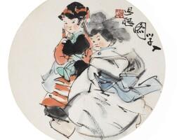 728. 周思聰 1939-1996