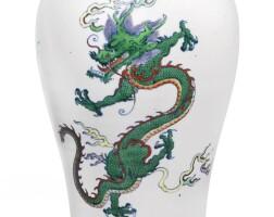 11. a doucai dragon meiping qing dynasty, kangxi period |