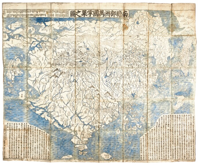 The First Japanese Map of the Buddhist World | Books