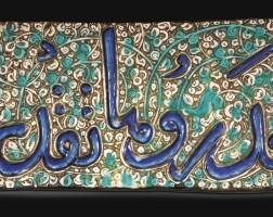 3. a kashan calligraphic lustre pottery tile, persia, circa 1275-1325