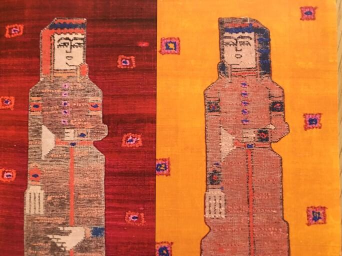 Detail of textile work by Bita Ghezelavagh, 2018.