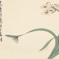1247. 李研山 水仙蛺蝶 | 設色紙本 立軸 一九三九年作