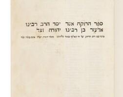 37. sefer ha-roke'ah, eleazer ben judah of worms, fano: gershom soncino, 1505