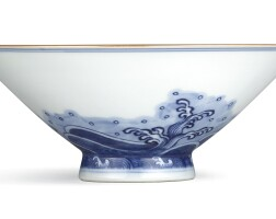 3636. a fine blue and white 'fish' bowl seal mark and period of qianlong |
