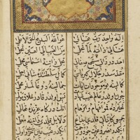20. an illuminated anthology of poetry, turkey, ottoman, 17th century