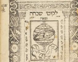 54. likkutei shikh'hah u-fe'ah, abraham ben judah elmalik, ferrara: abraham ibn usque, 1556