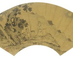 507. You Qiu (ca. 1521-1583), et al