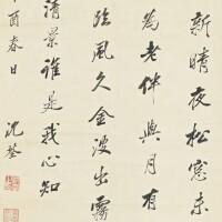 545. Shen Quan
