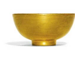 14. a rare gold-enamelled bowl yongzheng mark and period