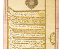 61. a royal qajar firman of nasir al-din shah to mu'tamid al-sultan reza khan, persia, dated 1303 ah/1886 ad