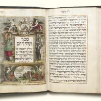111. mahzor le-kol ha-shanah ke-minhag ashkenaz; sefer tehilim (ashkenazi prayer book for the entire year; book of psalms), aryeh judah leib sofer ben elhanan katz of treibitsch, vienna: 1716