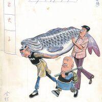 11. 王澤 i (王家禧)   大收穫