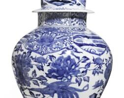 473. an arita vase edo period, late 17th century |