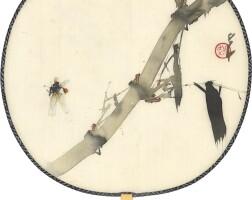 1221. 趙少昂 竹影蜂飛、行書七絕 | 設色、水墨絹本 團扇 一九六○年作