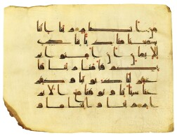 1. qur'an leaf in kufic script on vellum, north africa or near east, circa 900 a.d.